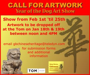 Year of the Dog art show call for submissions
